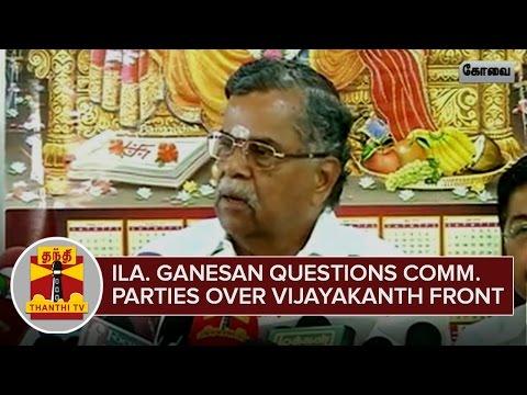 Ila-Ganesan-questions-Communist-Parties-over-Captain-Vijayakanth-Front--Thanthi-TV