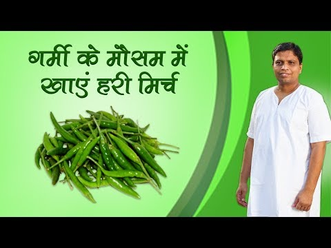 Eat green chillies in the summer season