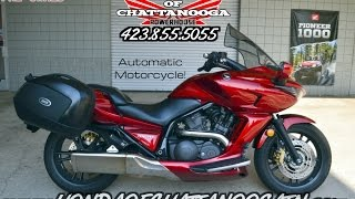 5. Used 2009 Honda DN-01 For Sale - Automatic Motorcycle @ Honda of Chattanooga TN / PowerSports Dealer