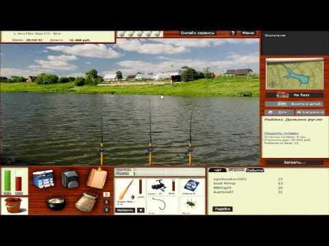 на рыбалку как заработать опыт