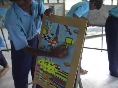 Bala Kuteer School