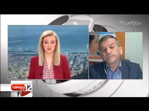 Τουλάχιστον 20 τραυματίες σε διαδηλώσεις κατά του Ράμα | 14/4/2019 | ΕΡΤ