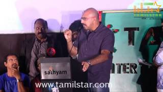 Thagadu Thagadu Movie Audio Launch Part 1