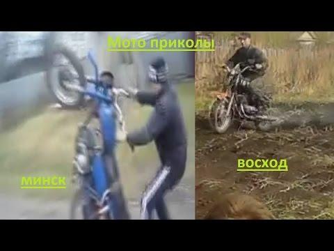 приколы на Мотоциклах Урал #10