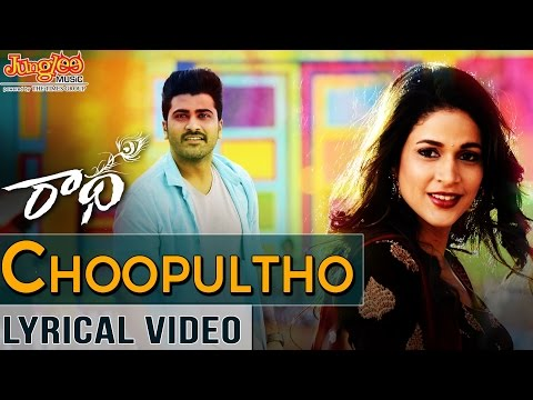 Choopultho New English Lyrical Video Song | Radha | Sharwanand | LavanyaTripathi