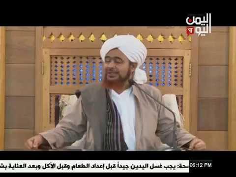 بديع المعاني 7 6 2017