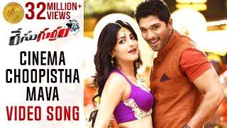 Video Race Gurram ᴴᴰ Full Video Songs | Cinema Choopistha Mava Song | Allu Arjun | Shruti Haasan | Saloni MP3, 3GP, MP4, WEBM, AVI, FLV Juli 2018