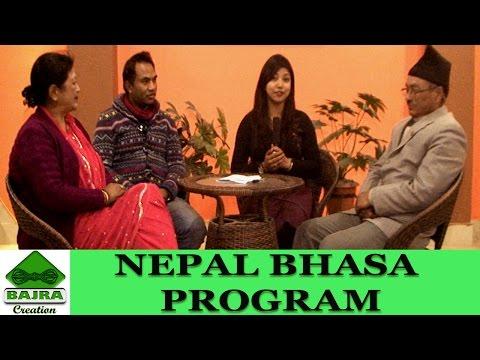 SANKIPA LEESE SANKIPA SAMAJHA || Episode - 2 Nepal Bhasa Program2016