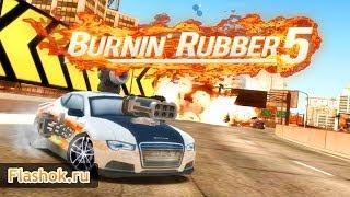 Видеообзор Burnin' Rubber 5