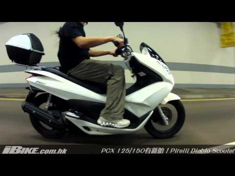 Honda PCX x Pirelli Diablo Scooter