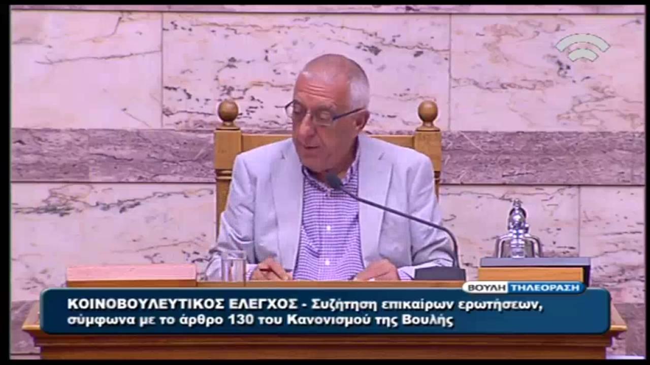 Θ. Τζάκρη: Πέντε εκατ. ευρώ για τους τευτλοπαραγωγούς
