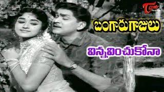 Bangaru Gajulu Songs - Vinna Vinchukona - ANR - Bharati Devi