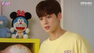 Video Revenge Note EP2 - Eunwoo Cut MP3, 3GP, MP4, WEBM, AVI, FLV Maret 2018