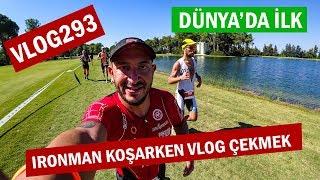 Hiç bir Ironman'i böyle izlemediniz. DÜNYA'DA BİR İLK.(ÖZEL İZİN İLE) / Asla Durma Vlog 293