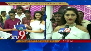 Heroin Surabhi launches Cell Point showroom in Visakha
