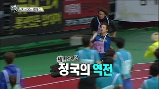 Download Lagu 【TVPP】 BTS, B1A4 - M 400m Relay Final, BTS, B1A4 - 400m 릴레이 결승 @ 2015 Idol Star Championships Mp3