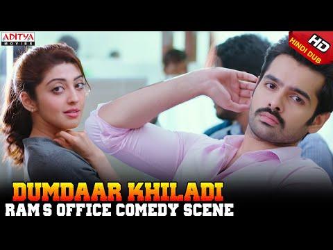 Ram's Office Comedy Scene | Dumdaar Khiladi Hindi Dubbed Movie