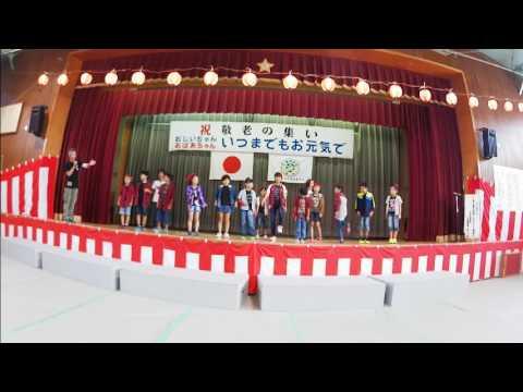 豊中市小曽根小学校 「敬老の集い」 ダブルダッチ 両道館
