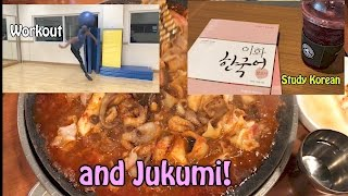 What's up y'all!  Here is something a little different! Since I'm inbetween making the next video short, I thought I'd upload a vlog for once. Check out one of my free days in Korea!  If you're digging the channel, please make sure you like, subscribe and please comment on the video.Check out my Instagram at Mikwondo and my Facebook page @MiKole.  Y'all have an awesome day!