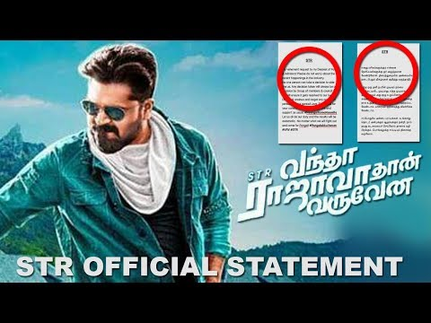 SIMBU Official Statement About Vantha Rajavathaan Varuven Release | STR | Kollywood News Latest