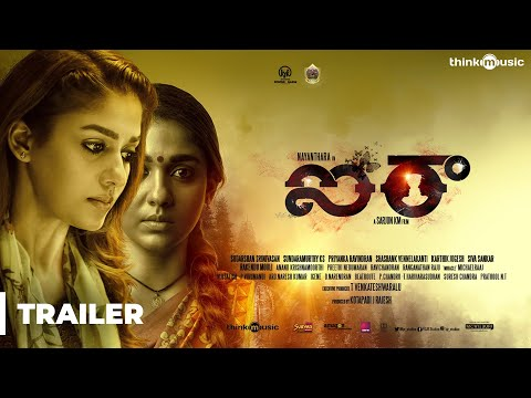 Airaa Tamil movie Official Teaser