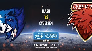 Flash vs. CyberZen - IEM Katowice 2019 Closed Minor China QA - map1 - de_cache [Anishared]