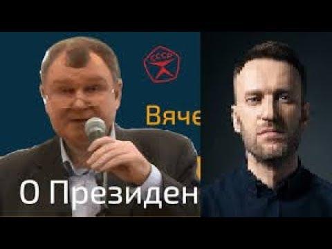 Навальный и Тараскин С.В. могут объединиться.