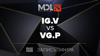 IG.V vs VG.P, MDL CN Quals, game 1 [Jam]