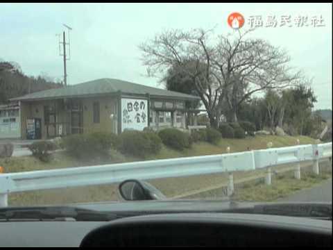 県警、警視庁による南相馬市原町区での捜索[2](2011/4/7)