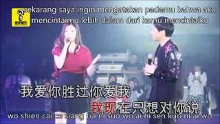 Video Wo Ai Ni Sen Kuo Ni Ai Wo MP3, 3GP, MP4, WEBM, AVI, FLV Mei 2019