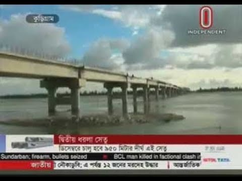 Second Dharala bridge to be open in Dec (17-10-2017)