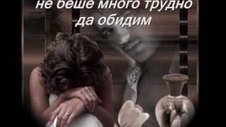 Michael Bolton - Просто Стихче За Сложните Неща (Мариана Дончева) video
