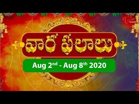 Vaara Phalalu | August 2nd to August 8th 2020 | Weekly Horoscope 2020 | BhaktiOne