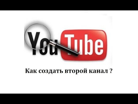 Видео как ютубе создать канал - 3dfuse.ru