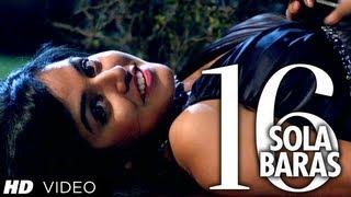 Solah Baras Ki - Song Video - Sixteen