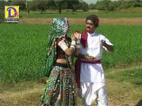 gujarati song:  AK