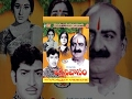 Lakshmi Nivasam Full Movie