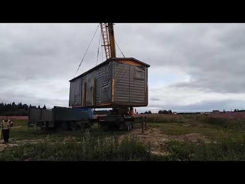Установка на фундаментные блоки перевозного мобильного дома 2,30х8,00 м из бруса со встроенной сантехникой