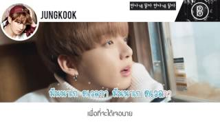 Video [Karaoke-Thaisub] Spring Day (봄날) - BTS(방탄소년단) #89brฉั๊บฉั๊บ MP3, 3GP, MP4, WEBM, AVI, FLV Juni 2018
