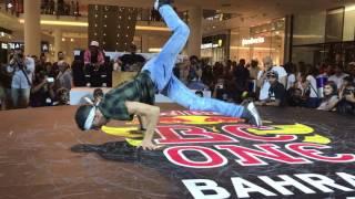 Bboy hell vs bboy triple x Bahrain RedBull Bc One Semifinal