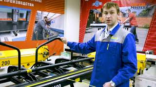 Ручной листогиб MetalMaster ALUBENDER 2600