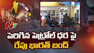 All India Transporters Welfare Association Calls Bharat Bandh Tomorrow
