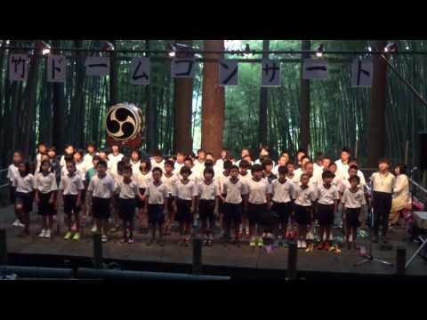 竹ドームコンサート 「ハニーグレースと湖南小学校 児童達との共演」 2016/07/30