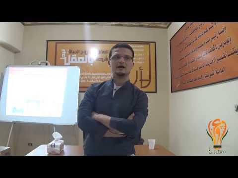 ندوة (الإنسان والإنسانية عند المسيري) بالقاهرة
