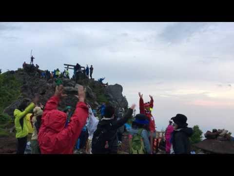 男体山登拝祭 山頂から