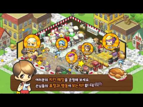 Video of 아이러브치킨 for Kakao