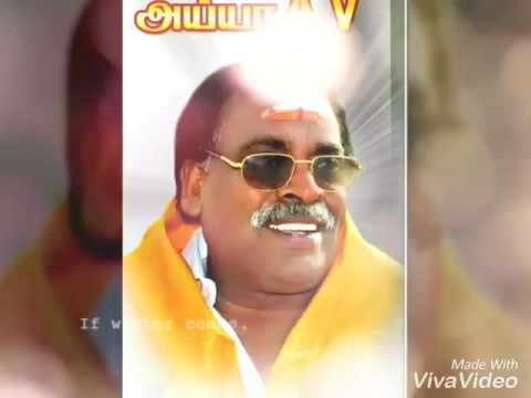 Video Mutharaiyar ayya A Venkatachalam song download in MP3, 3GP, MP4, WEBM, AVI, FLV January 2017