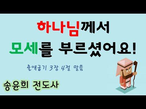 2020년 7월 26일 차세대온라인예배-영유치부