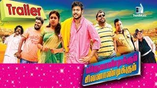 Virumandikum Sivanadikum  Tamil Movie Trailer