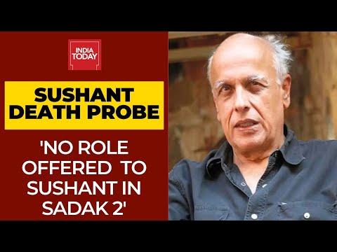 Sushant Singh Rajput Was Never offered Lead Role In Sadak 2: Mahesh Bhatt видео
